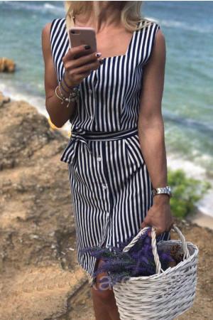 Sleeveless Striped Belted Dress